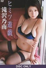 "Nonami Takizawa ""Secret Game"" DVD DISC asian busty natural curvy babe TSDV-41283"