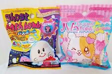 Daiso JAPAN FIZZING 2 set BATH BOMB BALL with Figure inside / Made in Japan F/S
