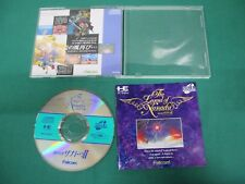 PC Engine SUPER CD -- The Legend of Xanadu 2 -- JAPAN. Clean & Work fully. 15230