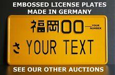 Fukuoka 福岡 Japan Japanese JDM License Plate Embossed Alu Custom Text 30x15 cm