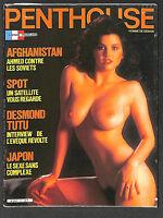 PENTHOUSE 17- 1986 - TRÈS BON ETAT- 14,88 € - NON LU -