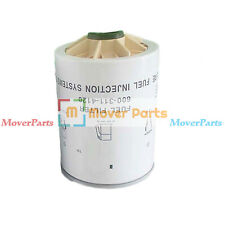 Fuel Filter MP600-311-4120 for Komatsu Excavator PC70-8