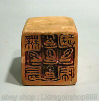 """2.2 """"Chine naturel shoushan pierre sculpté à bouddha textes sceau cachet timbre"""
