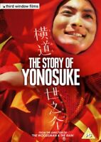 Nuovo The Story Of Yonosuke DVD (TWF054)