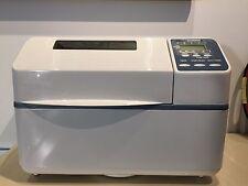 Zojirushi BBCC-X20 Home Bakery Supreme 2lb Automatic Bread Machine