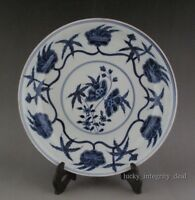 Fine Chinese Ming Blue and White Porcelain Plate with Mark