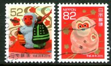 Japan 2015 Lunar New Year - Year of the Monkey set of 2 Fine Used