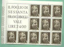 BLOCCO ANGOLARE DI 5 + 6 FRANCOBOLLI NUOVI MNH**  ANNO 1966 BENEDETTO CROCE