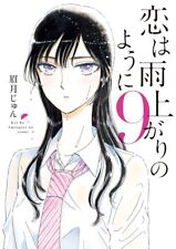 3-7 Days to USA DHL Delivery. Love is After The Rain Vol.9 Japanese Manga Comic