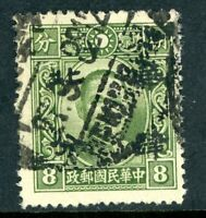 China 1943 North China 8¢ Half Value OP Dah Tung SYS Unwmk Sc 2N68 VFU R367