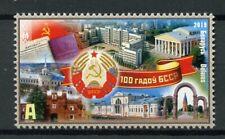 Belarus 2019 MNH Belarusian SSR 100 Years 1v Set Tourism Architecture Stamps