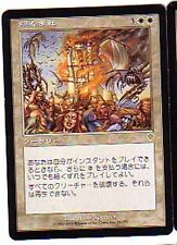 MTG 4X JAPANESE INVASION ROUT MINT