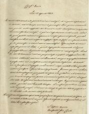 Lettera Autografo Giovanni Curti Arciprete di Salò Nuova Parrocchia 1842