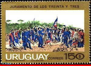 911 URUGUAY 1975 LIBERATION MOVEMENT, THE OATH OF THE 33, PAINTING, MI# 1347,MNH