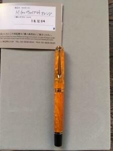 Pelikan Souveran M600 Vibrant Orange Fountain Pen Germany Nib Gold 14K Medium