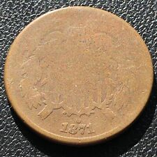 1871 Two Cent Piece 2c Better Date Circulated #15465