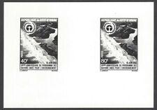 Ivory Coast #638-39 1982 UN Environment Conference composite photographic proof