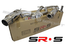 SRS Scion 2012 TC Catback Exhaust System With T-304 Stainless Steel 2013 2014
