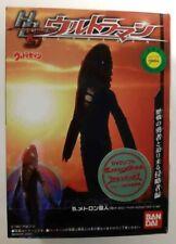 Alien METRON BANDAI HDM figure Candy Toy NEW ULTRAMAN HYPER Seijin