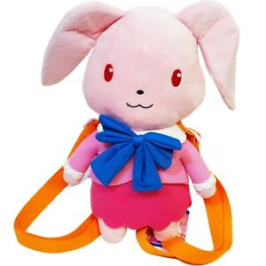 Sailor Moon  Sailor Chibi Moon Cosplay Rabbit Plush Backpack Bag Official