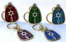 LOT 8 Messianic Keychain Jewish Hebraic Roots Seal of Jerusalem Jesus Christ