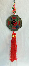 Feng Shui Yin & Yang Mirror Tassel / Car Mirror Tassel / Tassle - BNWT