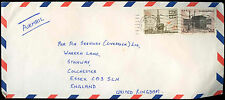 Saudi Arabia 1980 Commercial Airmail Cover To England #C31595