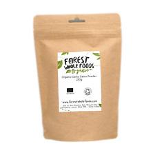 Organique Camu Camu Poudre 250g - Forest Whole Foods