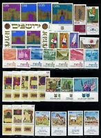 ISRAEL STAMPS 1971 - FULL YEAR SET - MNH - FULL TABS - VF