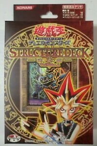 YUGIOH STRUCTURE DECK YUGI 2003 VOLUME 2 KONAMI JAPANESE NEW SEALED U.S.