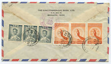 Thailand Luftpost R Brief Bangkok San Francisco USA 1957