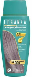 Leganza Coloring Hair Conditioners Toner, NO ammonia,NO peroxide,16 shades: