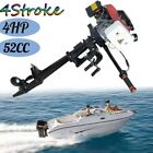Heavy Duty 4HP 4 Stroke Outboard Motor Boat Engine w/Air Cooling System USA