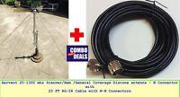 Harvest 25-1300 mhz Scanner/Ham Discone antenna (N Connector) w/ 25 ft RG58 Coax