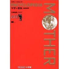 EarthBound Mother Encyclopedia Book / NES