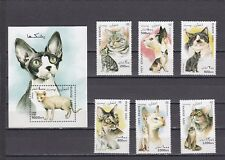 a132 - AFGHANISTAN - 1996 MNH DOMESTIC CATS 6v + M/S