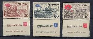 Israel 69/71, 4. Jahrestag Unabhaenigkeit,  halb Tab, xx,  #n795