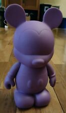 Vinylmation 9 Inch Purple Create Your Own Limited Edition