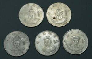 Lot of Chinese Emperor Qing Dynasty Token/Coin - Various Years/Emperors