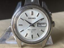 Vintage SEIKO Automatic Watch/ BELL-MATIC 4006-7010 SS 27J 1967