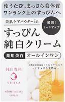 SHISEIDO JYUNPAKU SENKA Makeup White Beauty Cream Tone UP Effect 100g Japan F/S