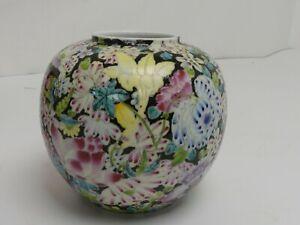 (ref288CN) Oriental Chinese Vase