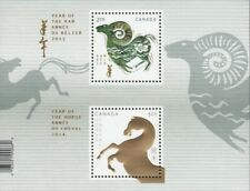 Chinese Year of the RAM =Transitional SS = EMBOSSED = Canada 2015 #2802a MNH VF