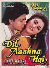 DIL AASHNA HAI SHAH RUKH KHAN SRK PRESS BOOK BOLLYWOOD DIVYA BHARTI