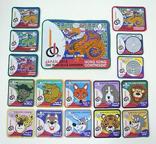 2015 World Scout Jamboree HONG KONG / HK SCOUTS Contingent Patch WHOLE SET (17)