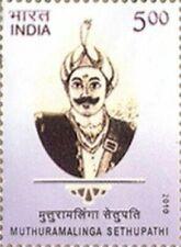 India 2010 Muthuramalinga Sethupathy Ramanathapuram King Royalty stamp