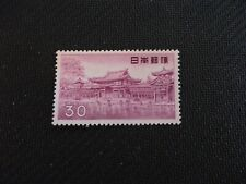 Japan 1952  Phoenix Temple, Uji. MNH   CV £43