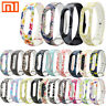 Xiaomi Mi Band2 Adjustable Bangle Soft Silicone Strap Wristband Bracelet OEM