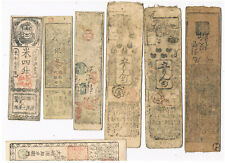 JAPAN HANSATSU 6 NOTES SHOGUN FEUDAL NOTES  CIRC