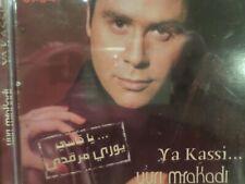 """Yuri Mrakadi """"Ya Kassi"""" Made in Lebanon Music CD - Stallions."""